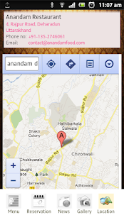 Anandam- screenshot thumbnail