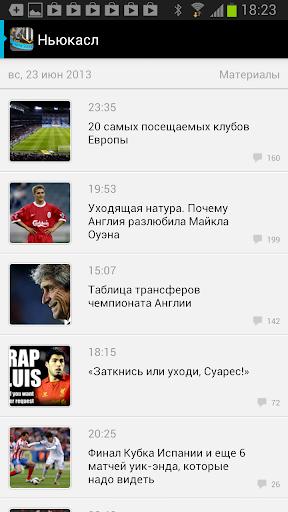Ньюкасл+ Sports.ru