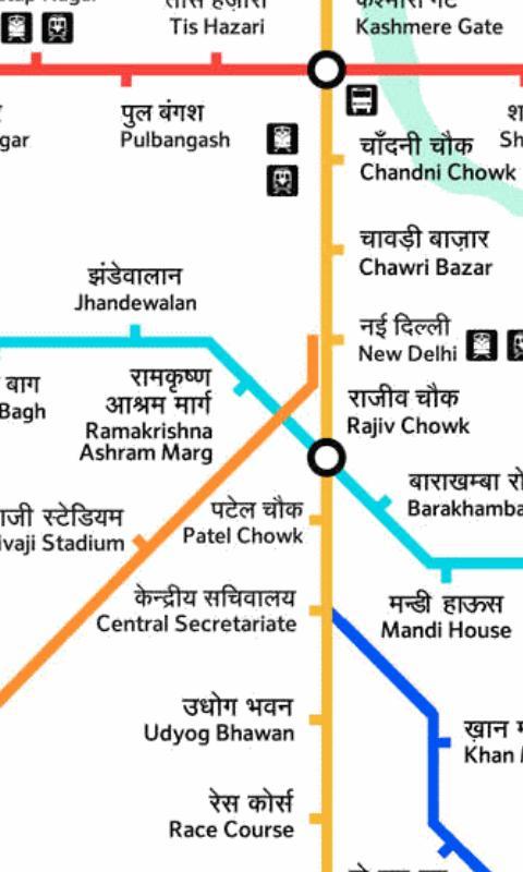 Delhi Metro Navigator- screenshot
