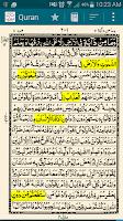 Screenshot of Urdu Quran (16 lines per page)