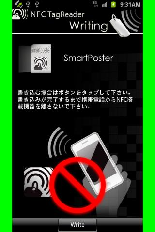 NFC TagReader - screenshot