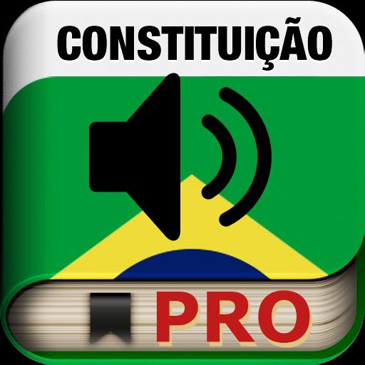 Constituição Federal Áudio PRO 書籍 LOGO-阿達玩APP