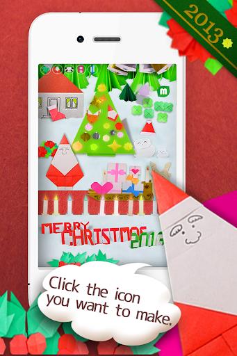 Christmas Origami 2013