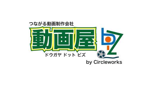 動画屋.biz