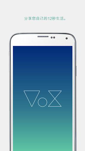 语音信箱 Vox - Voice of Box
