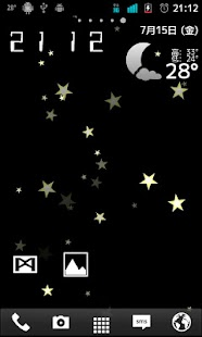 Star wall Live Wallpaper - screenshot thumbnail
