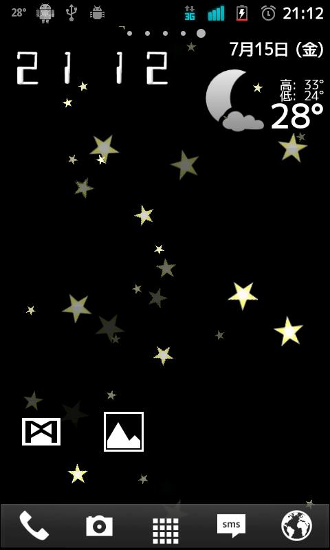 Star wall Live Wallpaper - screenshot
