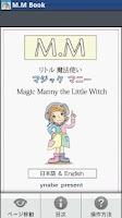Screenshot of M.M Book1(Japanese+English)