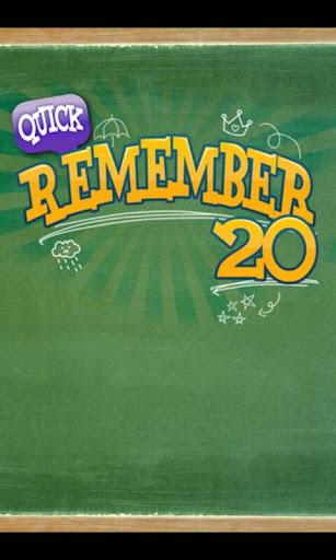 Quick Remember20 - 숫자 뒤집기