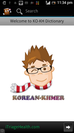 Korean Khmer Dictionary