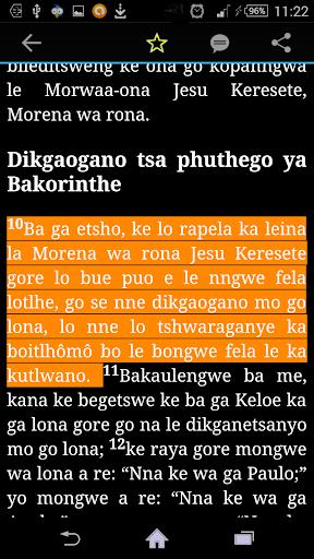 Tswana Bible - Setswana bible