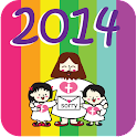 2014 대한민국 South Korea Holidays icon