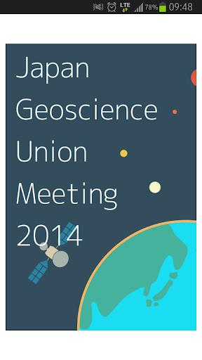 日本地球惑星科学連合2014年大会