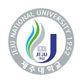 제주대학교 수강신청