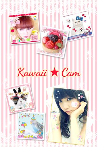 KawaiiCam* 可愛的照片編輯程序