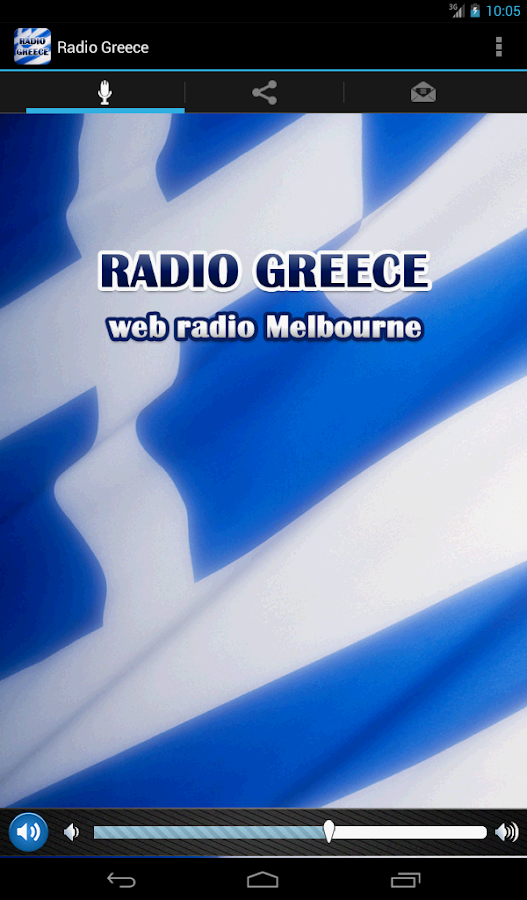 Radio Greece Melbourne - screenshot