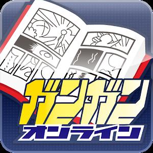 ガンガンONLINE(a) 漫畫 App Store-癮科技App