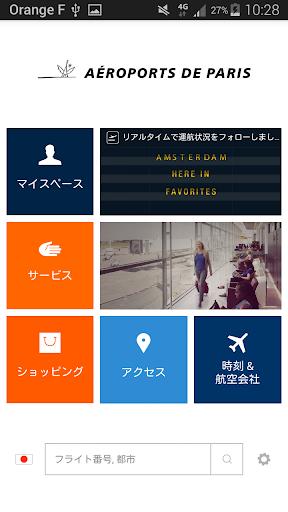 My Airport–Aeroports de Paris
