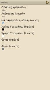 Ένα ουράνιο τόξο μ…, Κ.Ηλιάδου - screenshot thumbnail