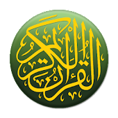 Quran Lite (Pickthall)