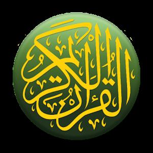 Quran Lite (English)