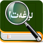 Bilkan Arabic Dictionary