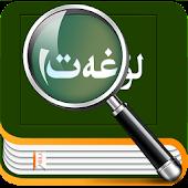 Bilkan Arabic Dictionary