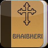 Shona Bible