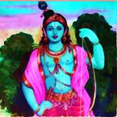 Hare Rama Hare Krishna Chanter