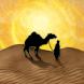 Knizia's Through the Desert image