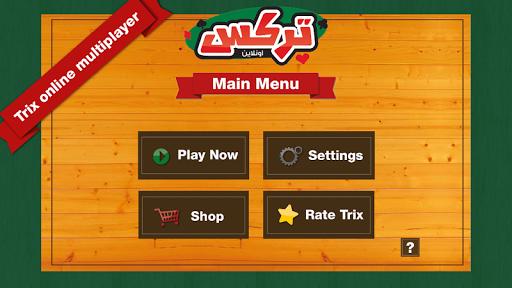 Trix (Trex) Complex Online 3.4 screenshots 17