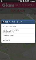 Screenshot of にゃじるしにゃび