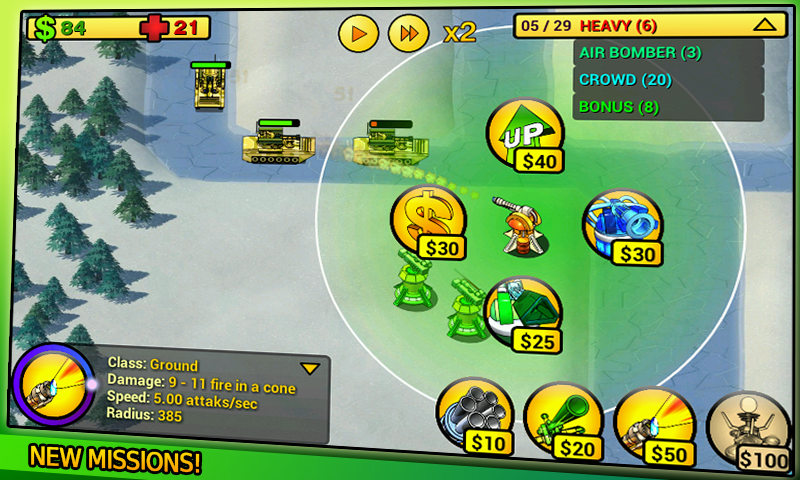 tower defense Line - screenshot