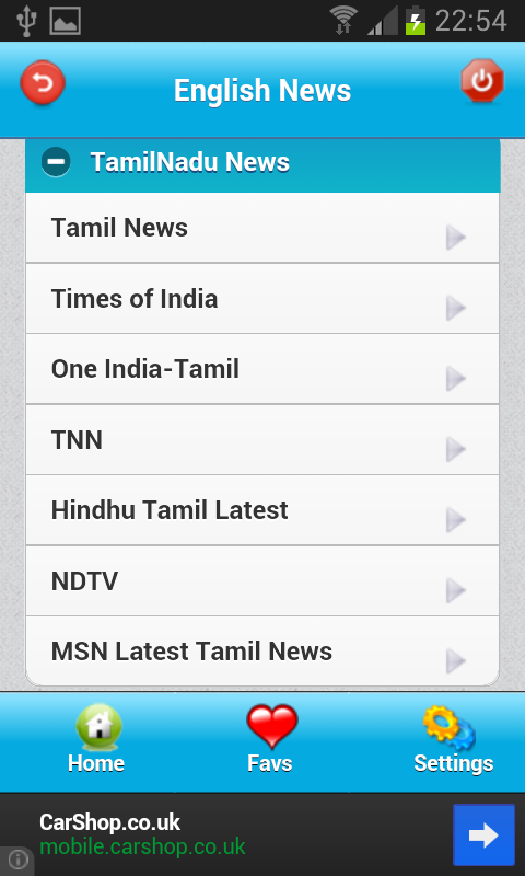 TamilNadu Today News - screenshot