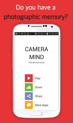 相機MIND(內存測試)