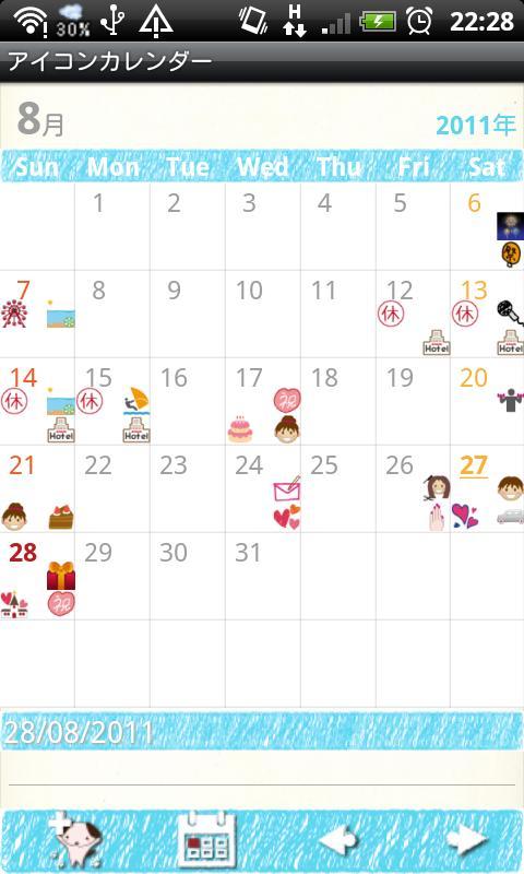 Icon Calendar Free - screenshot
