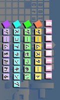 Screenshot of Dot Cluster -Full-