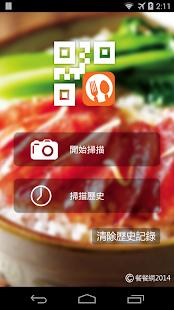 scr screen recorder pro root破解版