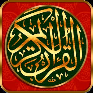 Quran Muhsin Khan 3.0
