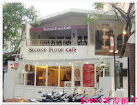 貳樓餐廳Second Floor Cafe 敦南店