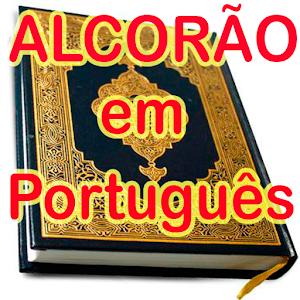 ALCORÃO em Português - Islã APK