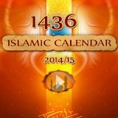 ISLAMIC HIJRI CALENDAR 2015