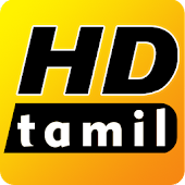 Tamil HD TV