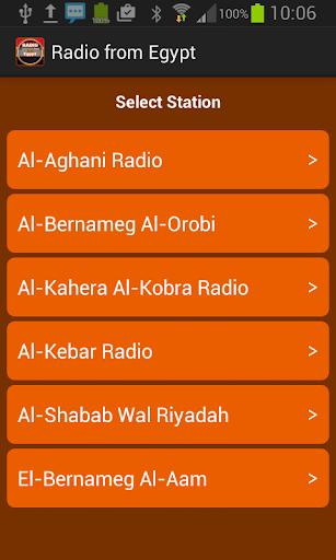 從埃及廣播電台