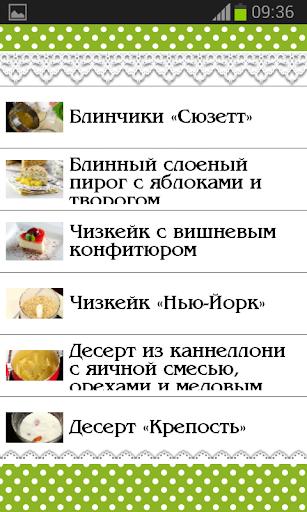 Яйца Вкусные Рецепты