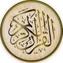 Read Quran إقرأ القرآن icon