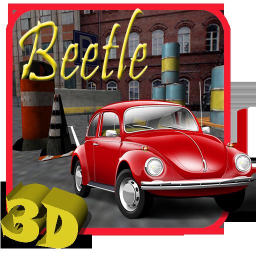 甲壳虫停车场 模擬 App LOGO-硬是要APP
