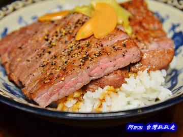 九日味噌燒肉丼專門店