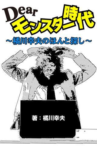 つながる本屋ブックシェア コミック/書籍 - screenshot