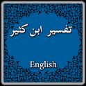 Al-Quran Tafsir Ibne Katheer icon